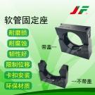 环保带盖/不带盖pa波纹管固定座塑料pp pe穿线管软管固定支架